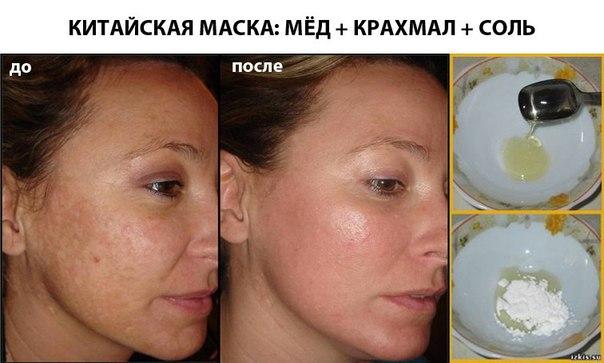 Маска мёд и желток-эффект